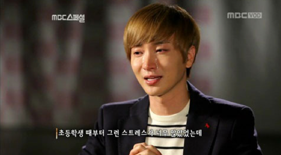 Lee Teuk Cries While Talking about Family Issues
