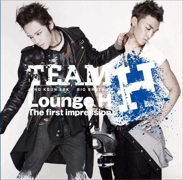 jang-geun-suk-releases-new-mv-ive-had-it_image