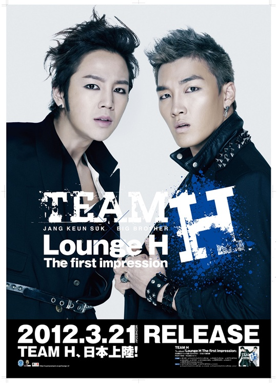 "Jang Geun Suk's Team H Releases ""Lounge H the first impression"""