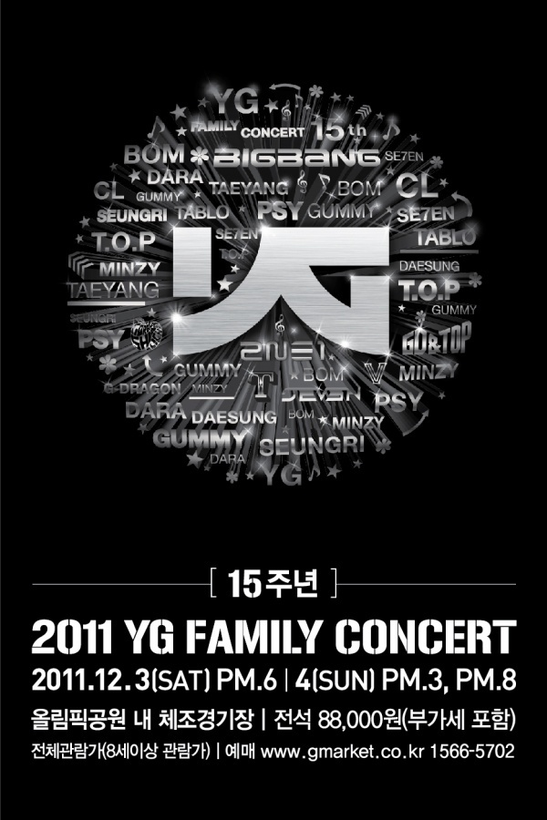 Tell YGE Who You Want to See the Most at YG Family Concert