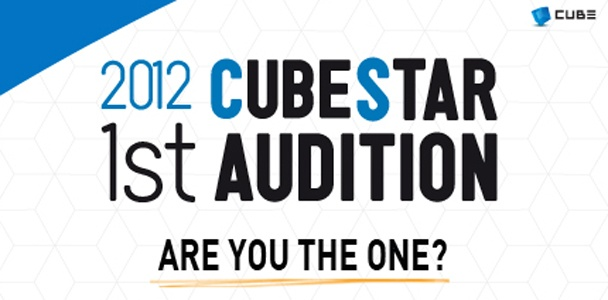 2012 1st Cube Star Auditions Kick-off Next Month