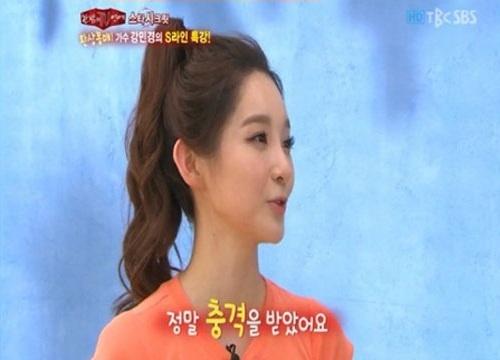 Davichi's Kang Min Kyung Reveals Shocking Pre-Diet Photos