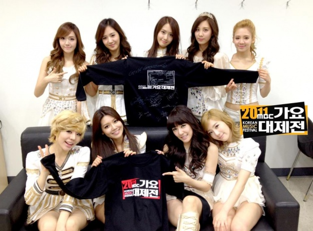 mbc-to-live-stream-2011-korean-music-festival-hosted-by-wgm-couples_image