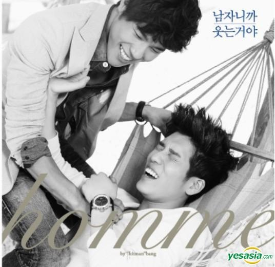 [Album Review] Homme – Homme By Hitman Bang