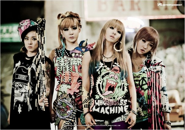 """2NE1 Reveals Their Notes for """"Ugly"""""""