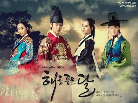 """The Moon that Embraces the Sun"" to Get an Extension?"