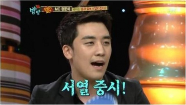 How Do Big Bang Members Get Female Celebrities' Phone Numbers?