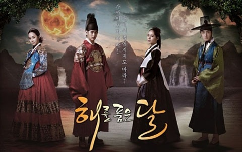 "Kiss Scene for ""The Moon that Embraces the Sun""?"