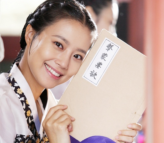 """Moon Chae Won Radiates in Pictures from """"The Princess' Man"""""""