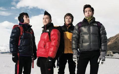 Big Bang-Endorsed North Face Jackets Lead to Gang Violence in Korea