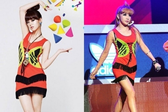2NE1's Park Bom vs. Kara's Han Seung Yeon: Who Wore It Better?
