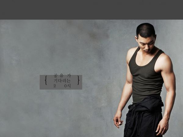 [Sept 2009] KFN Ggong's 20s – Gong Yoo