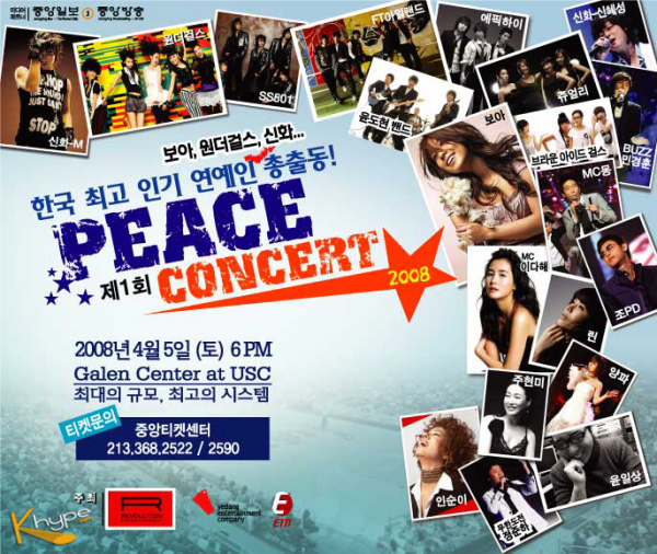 weekly information about coming-up concerts