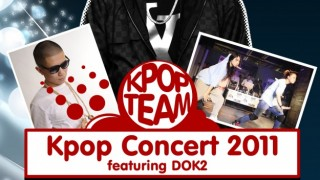 dok2-uk-fans-are-you-ready-to-meet-him_image