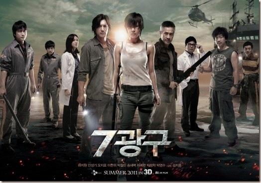 Sector 7 that Stars Ha Ji Won, Advance Sales in 46 Countries