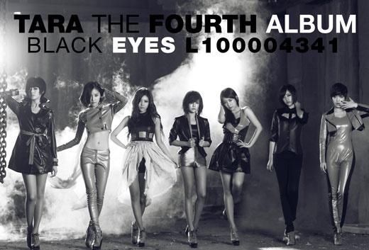 "T-ara Will Release ""Black Eyes"" on November 18"