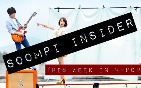 soompi-insider-this-week-in-kpop-issue-1_image