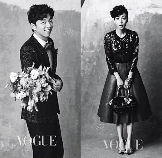 Gong Yoo Denies Rumors of Secret Wedding with Lim Soo Jung