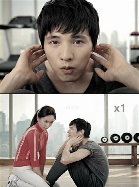 "Won Bin's Version of ""Secret Garden"" Hyun Bin's Sit-ups"