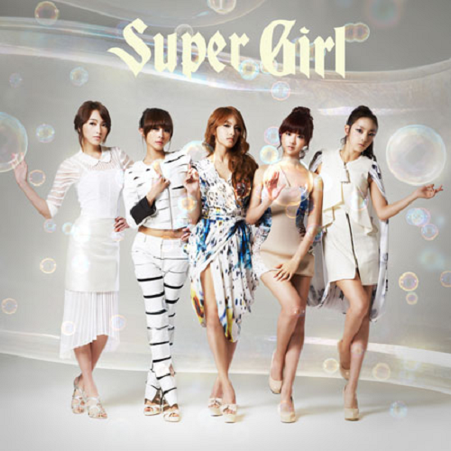 "Kara's ""Super Girl"" Certified Platinum in Japan"