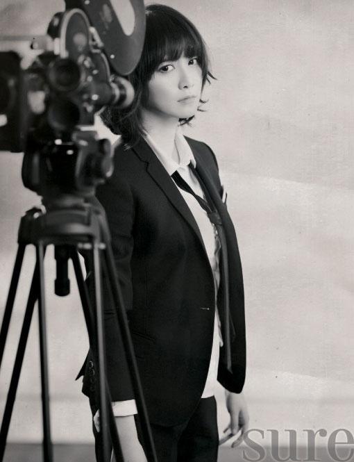 Gu Hye Sun's 'Magic' nominated for an Award