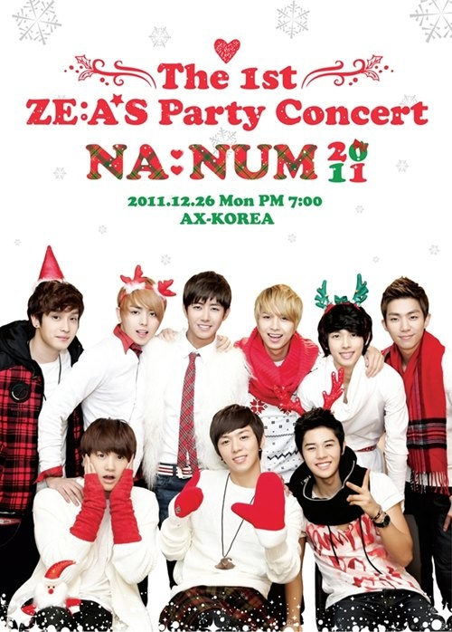 ZE:A Finally Gets New Cellphones for Christmas