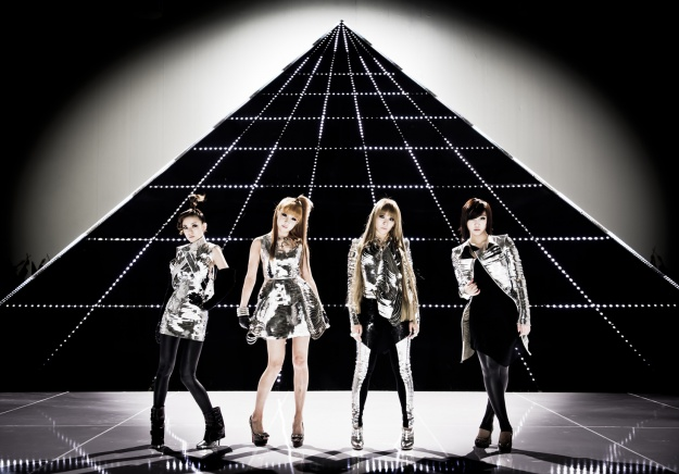 [Exclusive] 2NE1 MV Pictures