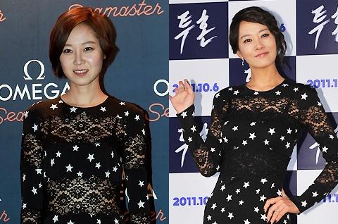Who Wore It Better: Gong Hyo Jin vs. Kim Sun Ah