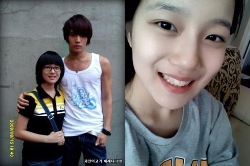 JYJ Jaejoong's Younger Sister Close to Debuting as an Actress?