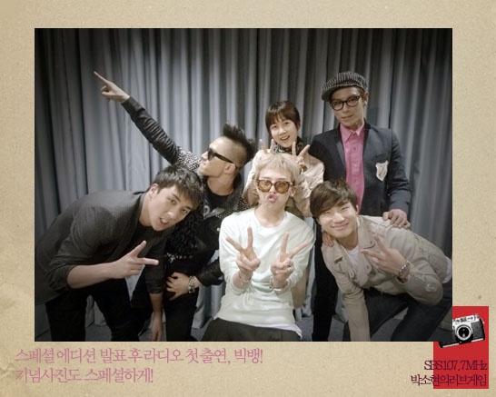 Soompi Daily Digest – Apr. 20th, 2011