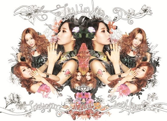"""Girls' Generation Unit Group """"TaeTiSeo"""" to Release """"Twinkle"""" Online on April 29"""