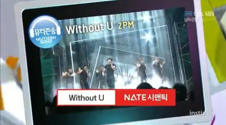 SBS Inkigayo 05.23.10 Performances