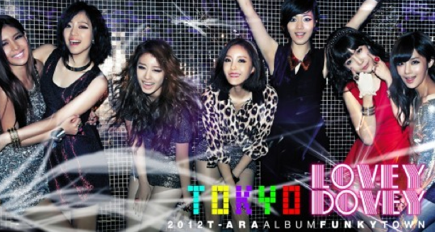 T-ara Announces Free Guerilla Concerts