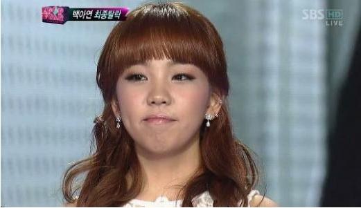 """Baek Ayeon Dropped from """"SBS K-Pop Star"""""""