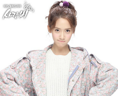 """Ratings for Girls' Generation YoonA's """"Love Rain"""" Dip…Again…"""