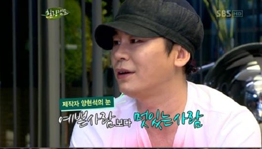 YG Says 2NE1 is Not Pretty
