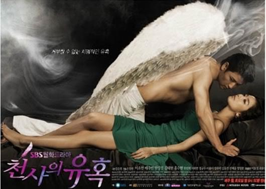 'Angel's Temptation' scheduling experiment disappointing