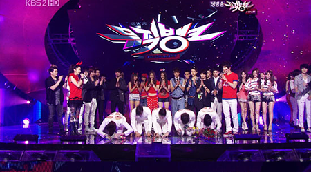 KBS Music Bank 06.11.10 Performances