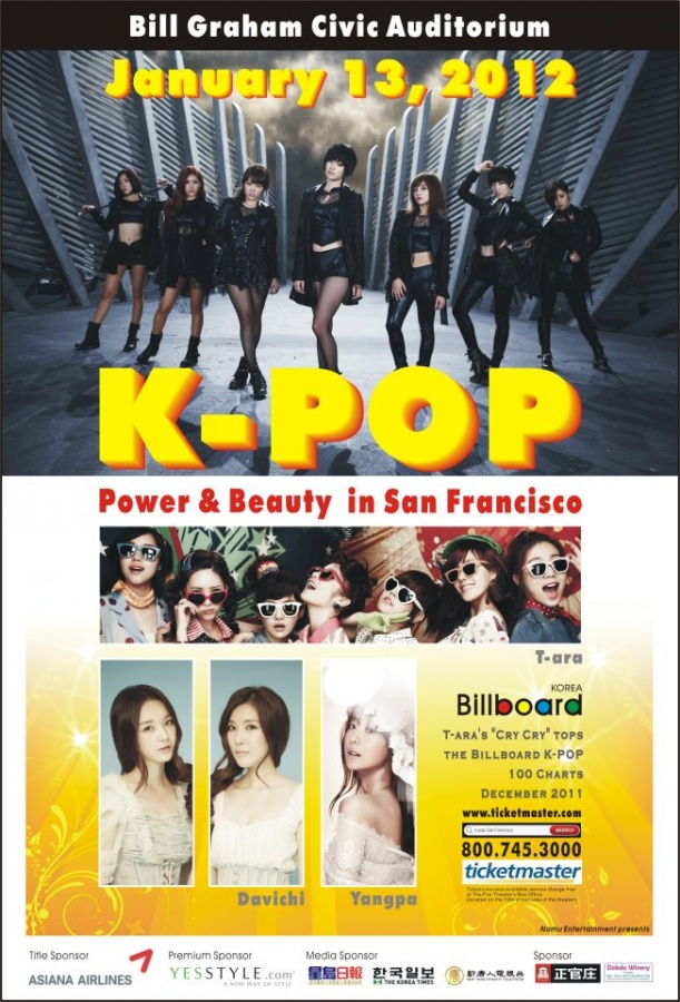 "Visa Problems for T-ara, Davichi, and Yangpa Is the Reason for Delay of the ""K-Pop Power & Beauty"" Concert"