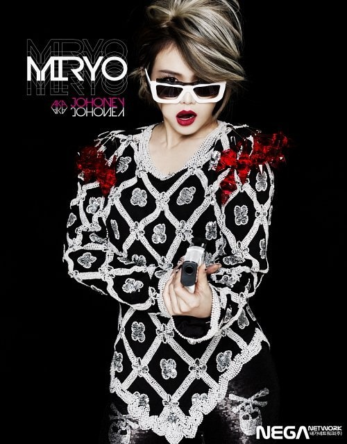 Miryo Releases Second MV Teaser for Solo Debut
