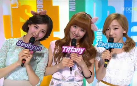 MBC Music Core 03.17.2012