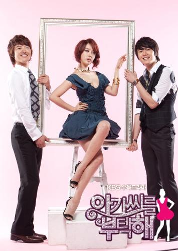 My Fair Lady Official Photos from KBS
