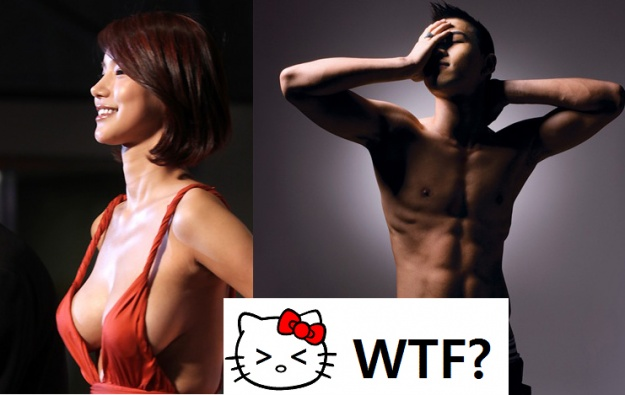 Which Korean Celebrity Has the Best Chest?