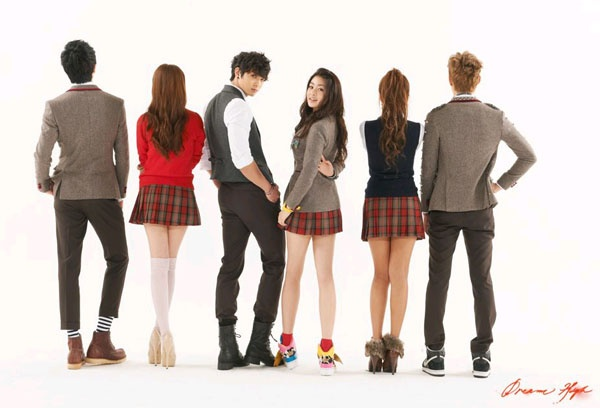 """Why KBS """"Brain"""" Won't Extend? Because of """"Dream High 2"""""""