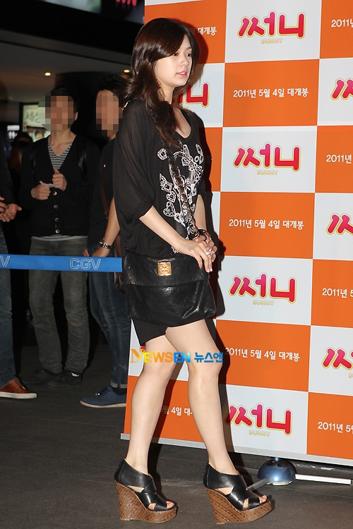 Stars Attend the VIP Premiere of 'Sunny'