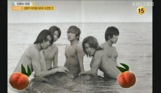 Shinhwa Shares Story Behind First Idol Star Nude Album