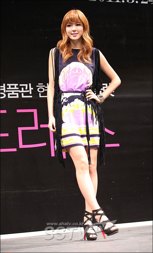 """My Black Mini Dress"" Press Conference"