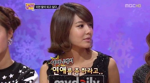 SNSD's Soo Young Sheds Tears …