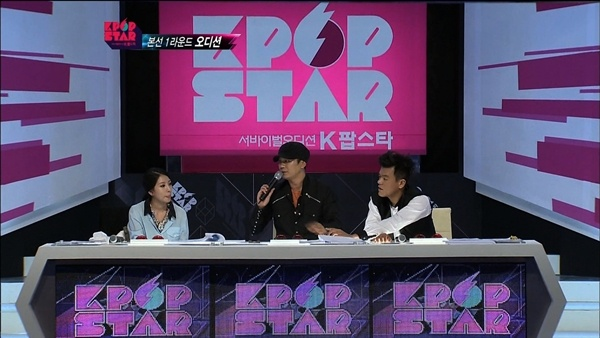 """SBS """"K-Pop Star"""" to Air in Malaysia"""