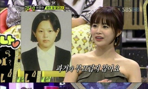 Actress Lee Young Ah Has a Conscience: Turned Down Diet CF